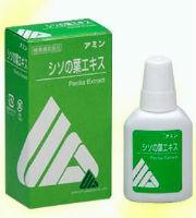 Экстракт японской периллы применяется при лечении и профилактики аллергии.